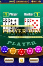 Baccarat Win Screenshot